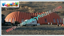 inflatable structure warehouse