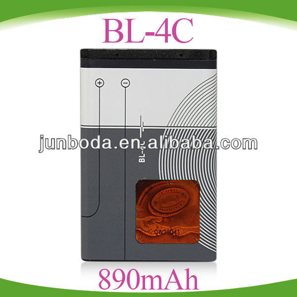 BL-4C battery for nokia