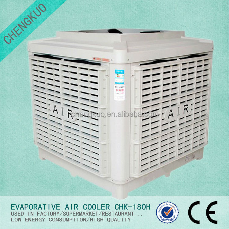 Roof Mounted Swamp Coolers : China wholesale phase stepless outdoor air cooler roof