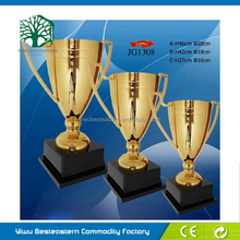 Students Sport Trophy, Sport Trophy Replica, Cheap Trophy Design