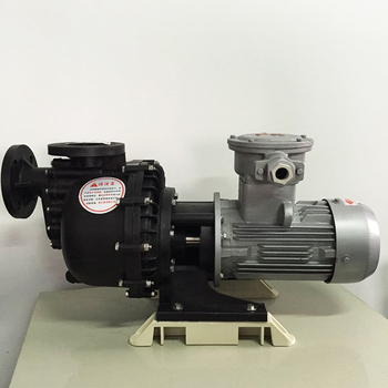 Self-priming pump new product made in China