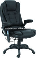 Massage black PU office chair DS-179