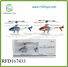 Hot sale 2015 good price alloy 3.5ch rc helicopter, rc airplane made in shantou