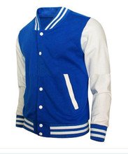 Cool Boys Hottest Fashion Stylish Athletic Baseball Jackets