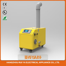 ultrasonic humidifier/cool mist maker for Electronic and printing