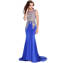Navy Blue Evening Dress Sexy Party Dresses For Pregnant Women