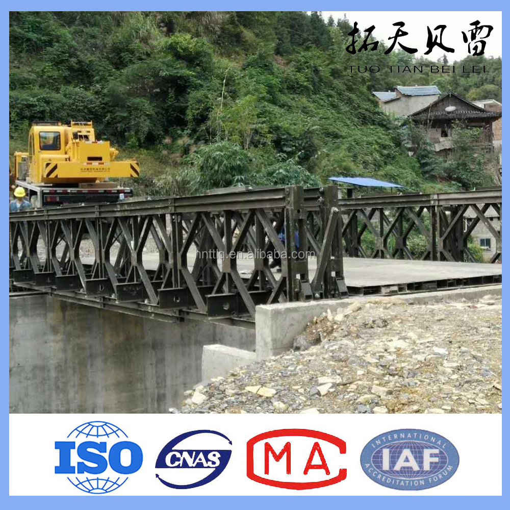 24m army green AISI,ASTM,DIN,JIS,GB,BS standard used bailey steel bridges for sale