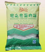 Factory Price artificial Compound bulk Sweetener