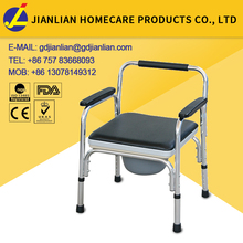 bathroom safety aluminum commode chair height adjustable JL895L