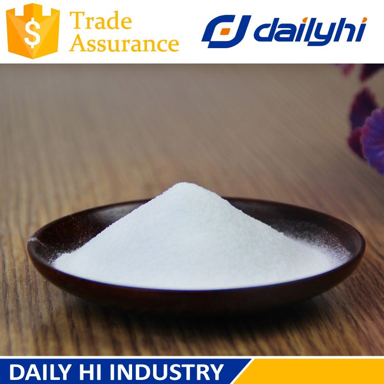 Hot Sale Antioxidants Vitamin C, Pharmaceutical Intermediates Drugs