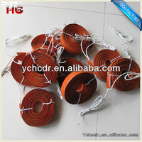 12V Universal Electric Silicone Pad Heater