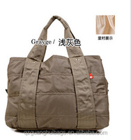 2014 new product baby diaper bag mummy bag