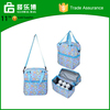 Custom Made High Quanlity Polyester Breast Milk Cooler Bag For Mummy