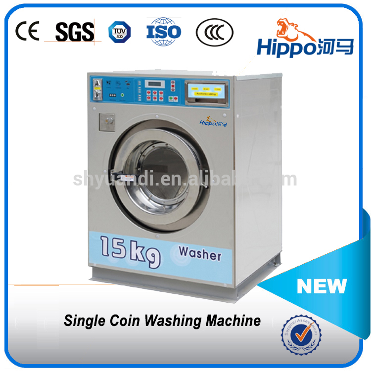 Professional electrolux coin washing machine