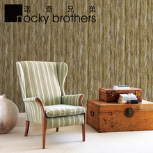 Copy wood grain wallpaper sitting room bedroom study background wall paper