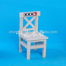 2012 new styles mall pine wood chair