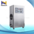 High Concentration 2g/hr to 20g/hr industrial ozone generator ozone water treatment