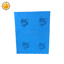 Personalized Chamois Microfiber Pet Cleaning Cloth