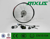 MXUS new cheap factory good quality 36v 250w ebike motor kit