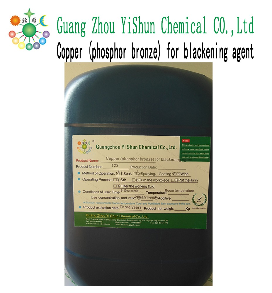 Metal surface treatment chemicals copper (phosphor bronze) for blackening agent