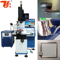 China product price list automatic steel pipe laser welding machine