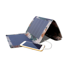 Hanergy 15w cigs waterproof solar charger for mobile phone