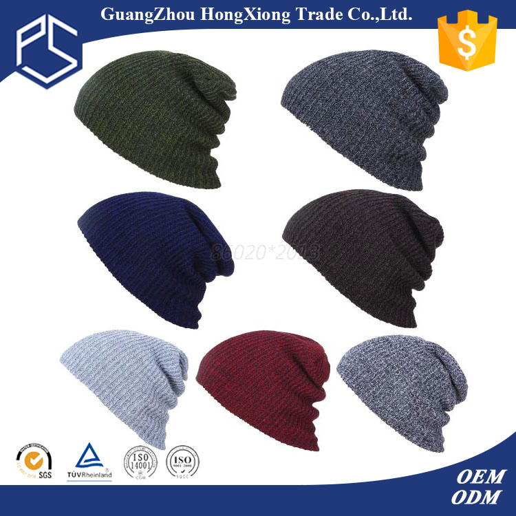 2016 lastest style fashional mens winter wool caps