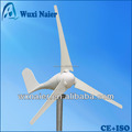 Small 300w wind power generator type wind turbine with CE ISO