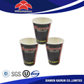 For Sale in china New design Fashional Style Top Quality biodegradable paper cups