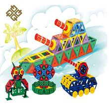 Qunzhen Top Selling Oem High Quality Non-Toxic Portable Childs Tank Magnetic Blocks Building Toys