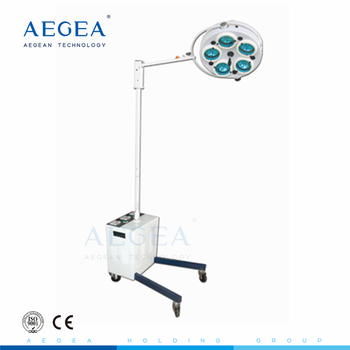 AG-LT010-1 economic hospital surgical standing patient examination medical operation lights
