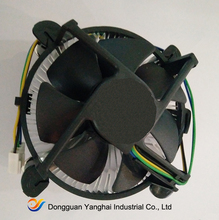 best 92mm processor heatsink for 775 socket 4 pin cpu fan