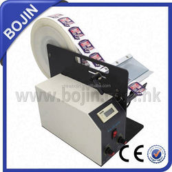 High speed inkjet color label dispenser