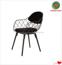 hot sale cheap Soft seat and back Net shape lounge chair,dining chair