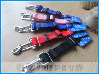 5 Colors Available Nylon Pet Harness Restraint Lead Travel Clip Seat Belt