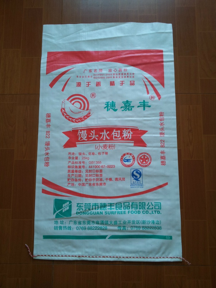 food grade one site printing white bread power 25kg used pp woven jumbo bags