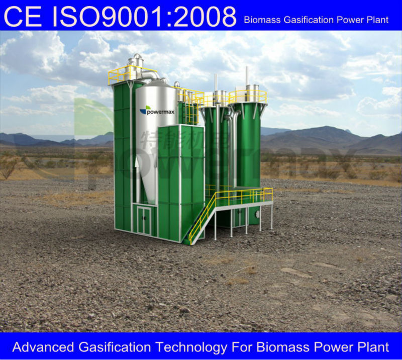 biomass briquette gasifier power generation