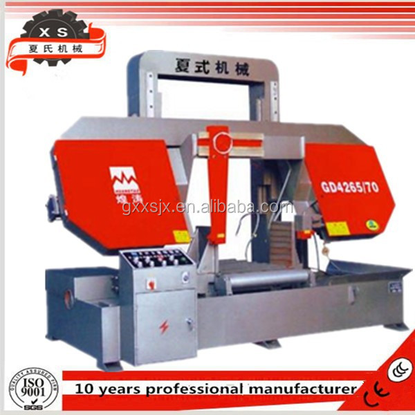 GD4265/70 Double Column horizontal pipe cutting band saw machine