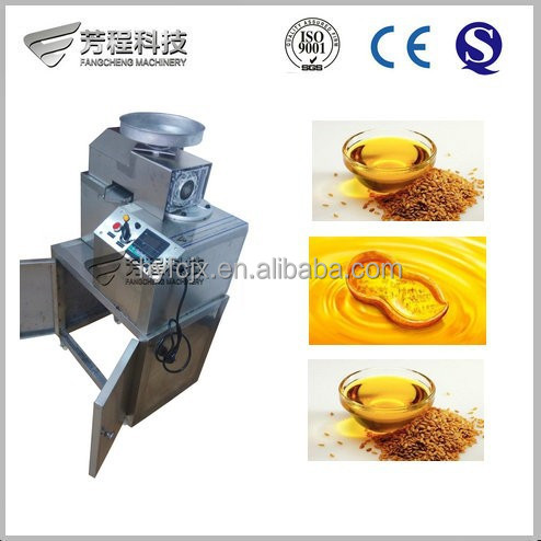 automatic stainless steel home vegetable seeds oil cooking oil extracting machine