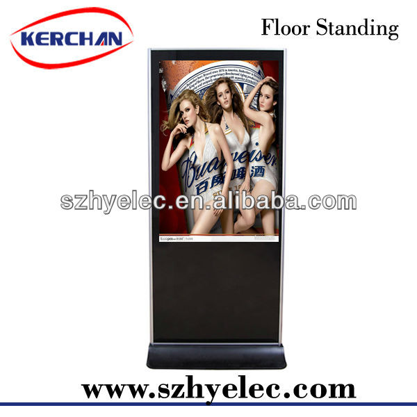 55 inch outdoor kiosk display stand