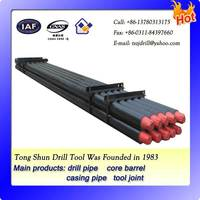 89mm Water Well used drill stem pipe