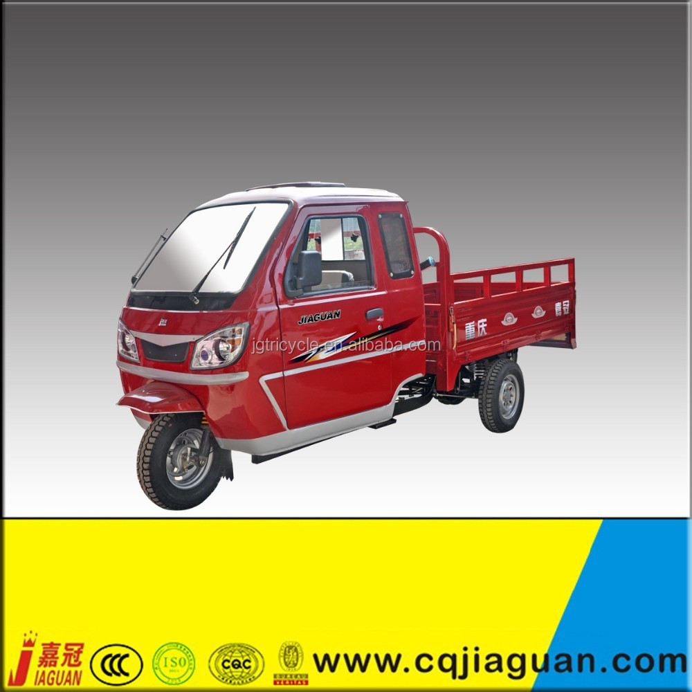 Cabin Cargo Motor Trike/Gas Tricycle