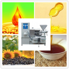lemongrass edible oil expeller,mini oil mill / coconut oil making machine