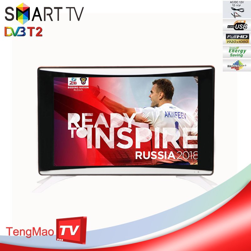 Hot sale small size LCD/LED TV/17 inch TV/cheap TV SKD