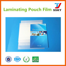 thermal laminating pouch film for printing
