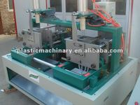 plastic sea ball making machine