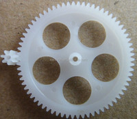 High precision custom plastic gear for radio control helicopter , plastic gear for hobby