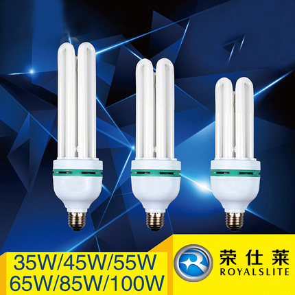 Best price pure Tri-phosphor Compact Fluorescent Lamp E27/B22 Energy save lamp CFL bulb