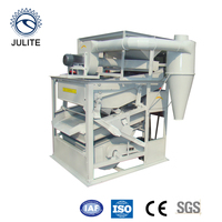 Coriander Seed Barley Pepper Cleaning Machine