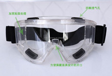 En166 Anti-uv goggles <strong>safety</strong> anti fog and Impact protection <strong>safety</strong> goggles